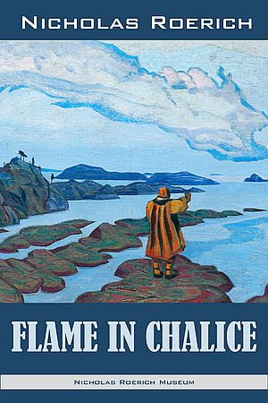 Flame in Chalice. Nicholas Roerich