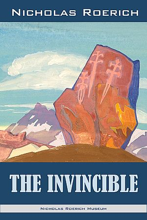 The Invincible. Nicholas Roerich