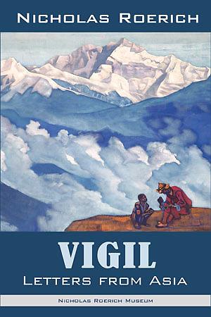 Vigil. Nicholas Roerich