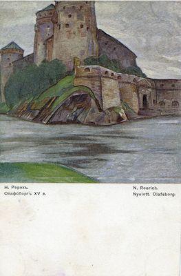 Олафсборг. XV в.