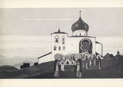 Zvenigorod
