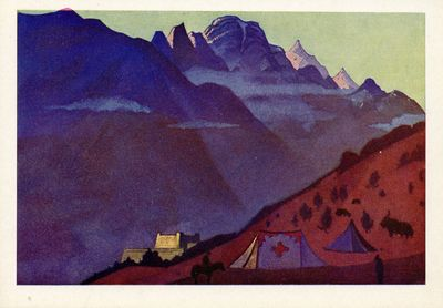 Tibetan Camp
