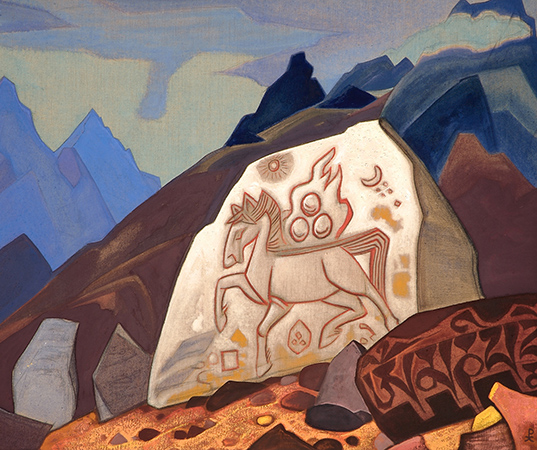 Heart of Asia by Nicholas Roerich
