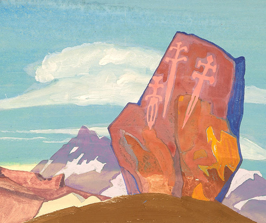 The Invincible By Nicholas Roerich