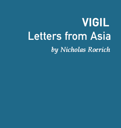 Tremendous Vigil By Nicholas Roerich Creativecarmelina Interior Chair Design Creativecarmelinacom
